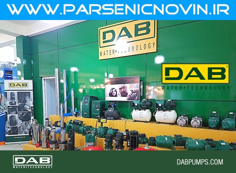 dabpumps.com  - معرفی و فروش محصولات برند داب (Dab)
