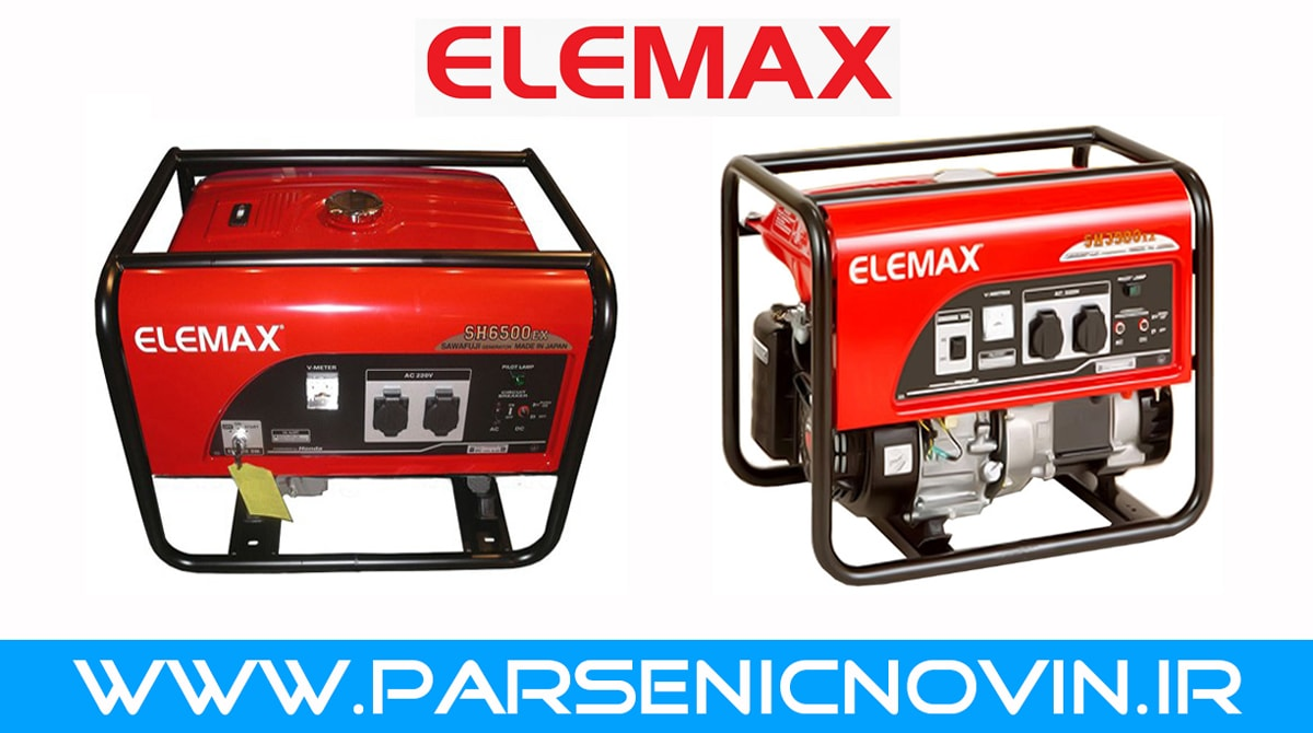 elemax.jp  - معرفی و فروش محصولات برند المکس (Elemax)