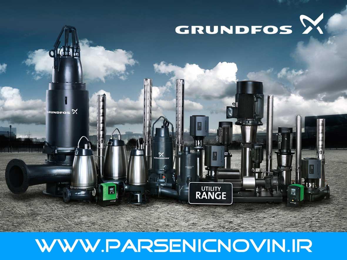 grundfos.com  - معرفی و فروش محصولات برند گراندفوس (Grundfos)