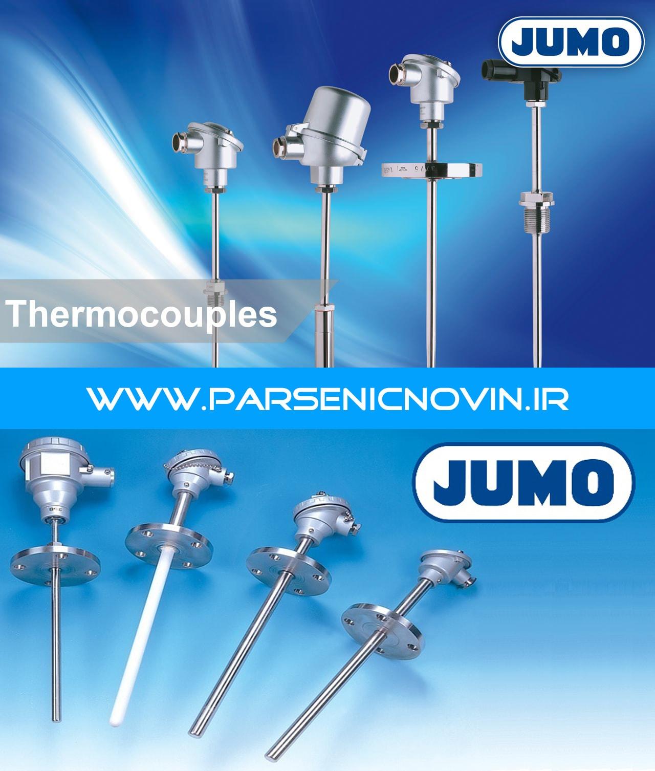 jumo.de  - معرفی و فروش محصولات برند جومو (Jumo)