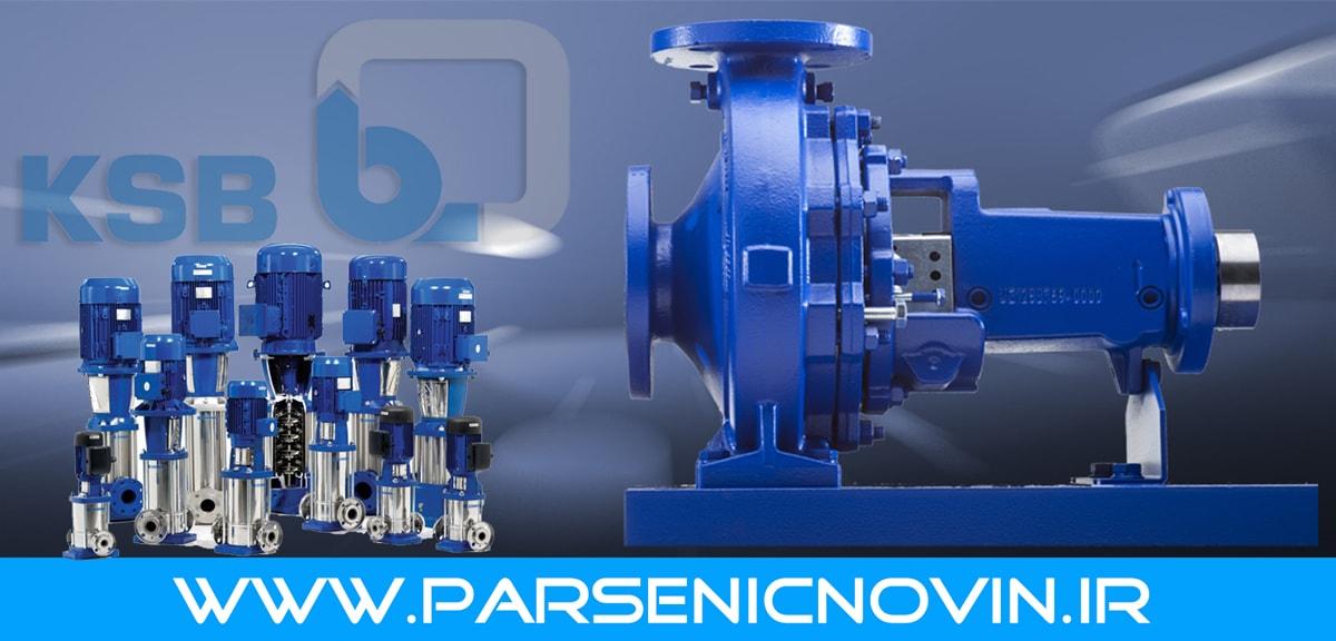 ksb.com  - معرفی و فروش محصولات برند کا اس بی (KSB)