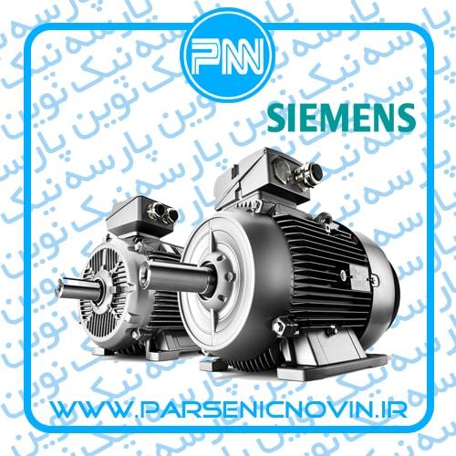 الکتروموتور ضد انفجار Siemens