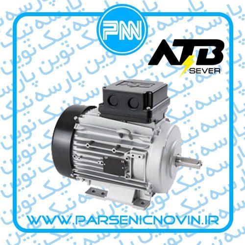 الکتروموتور معمولی ATB SEVER