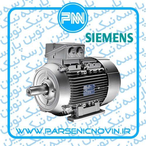 الکتروموتور معمولی Siemens