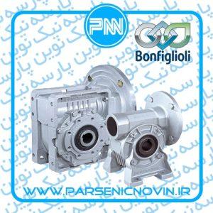 الکتروگیربکس حلزونی مکعبی بونفیلیولی Bonfiglioli