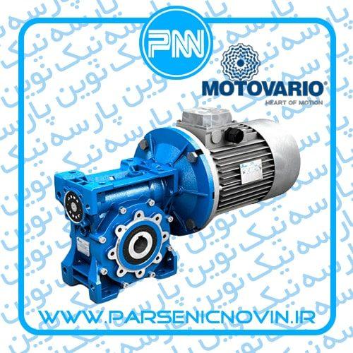 الکتروگیربکس حلزونی مکعبی موتوواریو Motovario