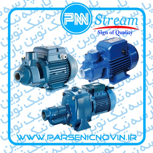 پمپ آب خانگی استریم Stream