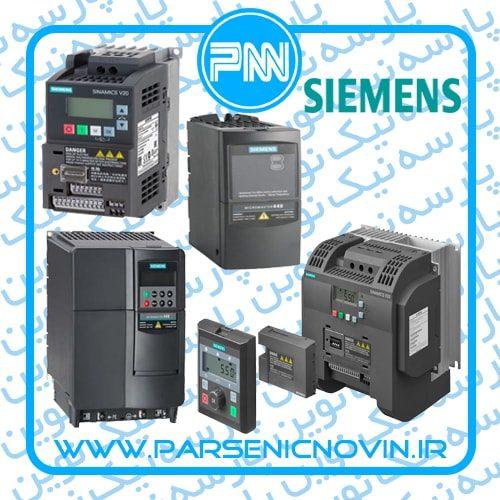 اینورتر یا درایو زیمنس Siemens