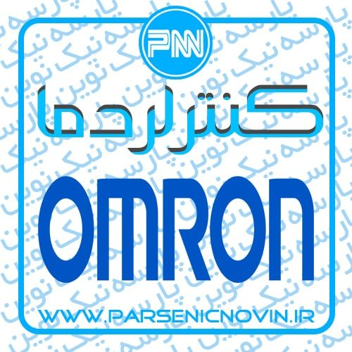 کنترلر دما امرن Omron